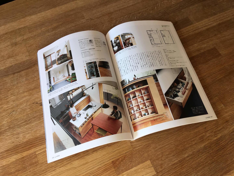 LIVES vol.96に桜町の住宅が掲載されました