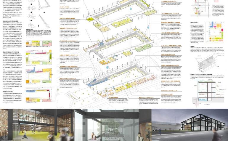 (仮称)駅前図書館等基本設計・実施設計業務委託公募プロポーザル 応募案のプレゼンシート