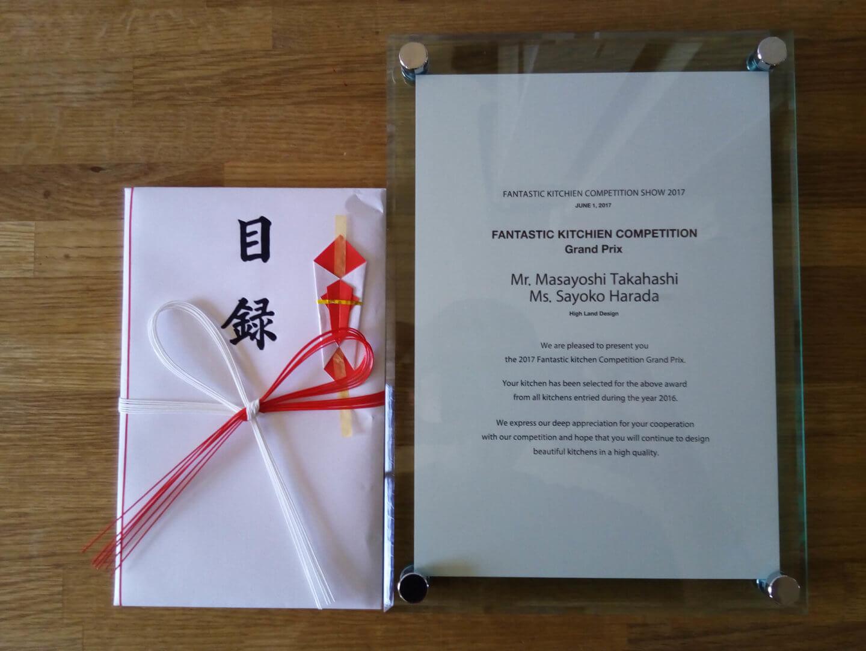 桜町の住宅「リネアタラーラ オーダーキッチン グランプリSHOW 2017」グランプリ受賞