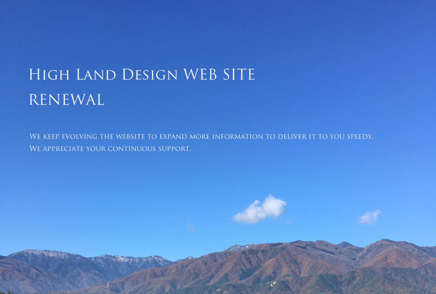 High Land Design Website renewal